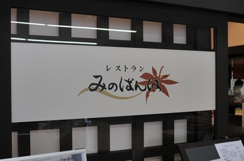 DSC_3939.JPG