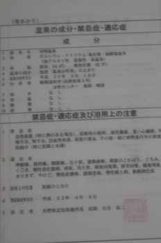 DSC_3738.JPG